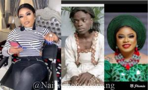 Bobrisky Wants To Be Among The Celebs That Inspire You