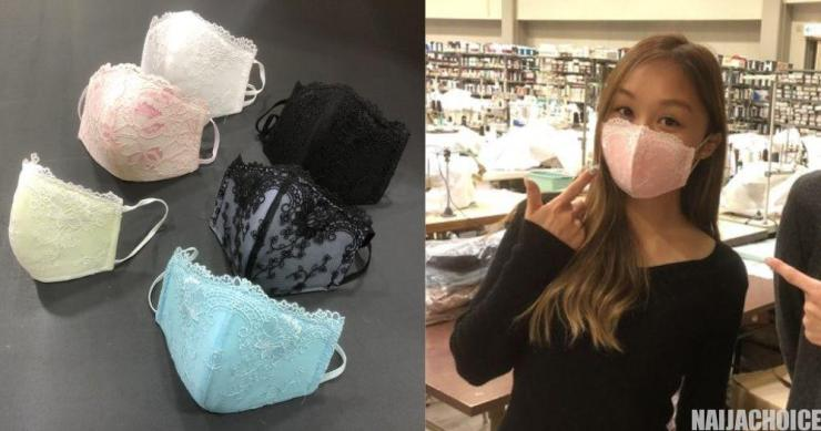 Bra-Shaped Face Masks Sell Out Minutes After Launch In Japan (Photos)