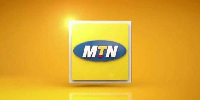 MTN Nigeria company logo