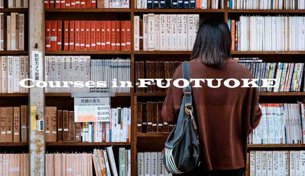 Library image with text: Courses in FUOTUOKE