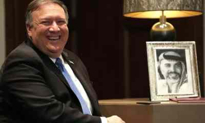 Pompeo says US 'fully supports Israel's right to defend itself'