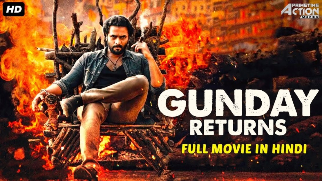 Gunday Returns