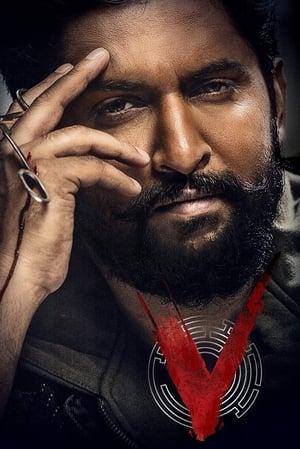 V Indian Movie