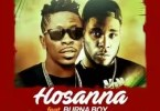 Shatta Wale - Hosanna Ft. Burna Boy Mp3 Audio Download