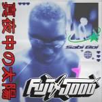 VIDEO: Odunsi (The Engine) – Fuji 5000