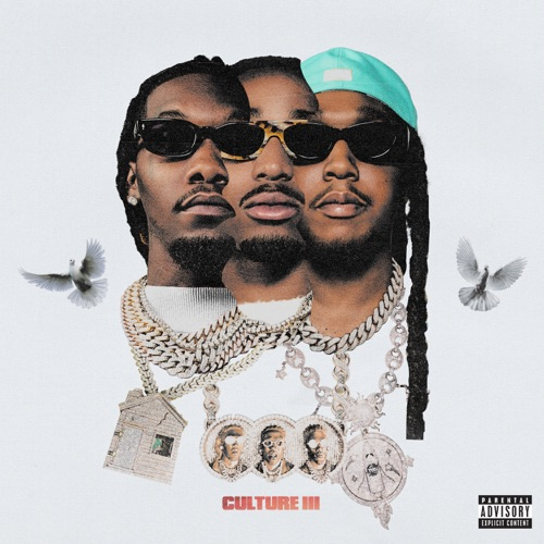 Migos Feat. Justin Bieber - What You See