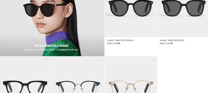 Huawei's first Smart glasses EyeWear goes on sale on Sept. 6 37