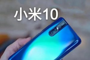 Xiaomi Mi 10 latest news and rumors: Periscope pop-up camera and quad rear cameras 56