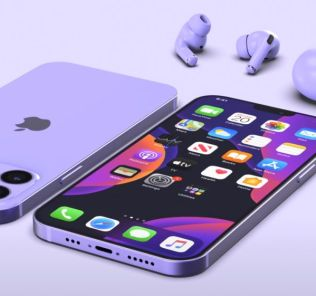 iPhone 12 price in Nigeria and specs - A better iPhone 46