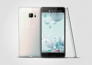 HTC U Ultra - Price And Specifications 6