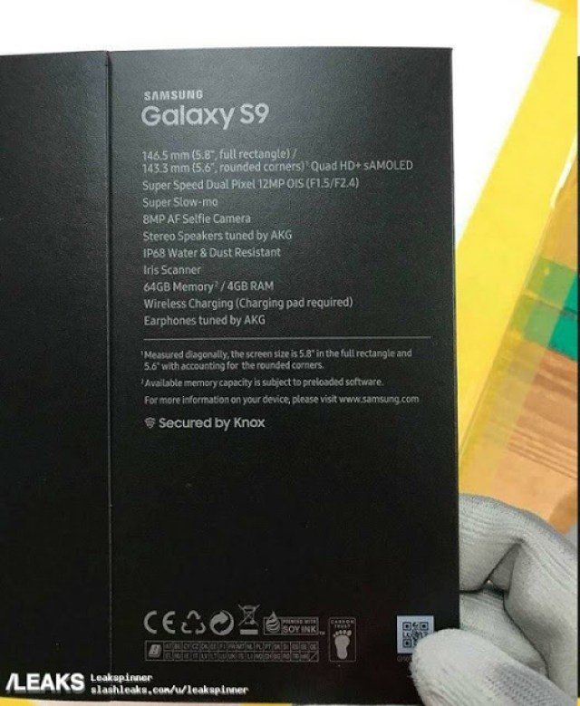 Leaked - See Specificications Of The Samsung Galaxy S9 3