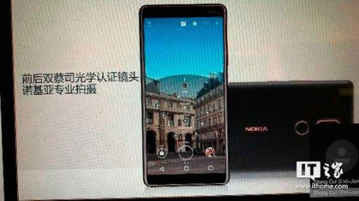 Check Out The Leaked Specifications Of The Nokia 7 Plus 101