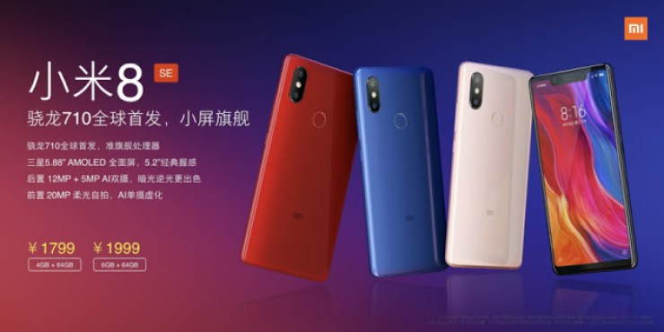 Xiaomi Officially Releases The Xiaomi Mi 8 Smartphone - See Full Specifications And Price 4