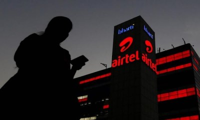 Airtel Nigeria Is Giving Out 1GB Of Data To Subscribers - How To Get It 10
