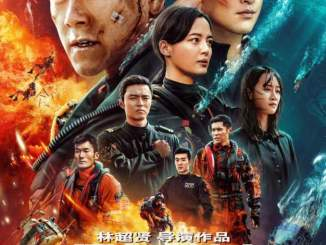 The Rescue – Chinese Movie