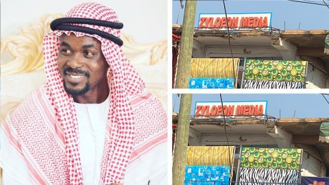 Nana Appiah Mensah's Zylofone Media Now A Shop For Selling Carpet