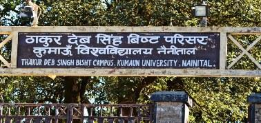 Nainital_DSB Campus