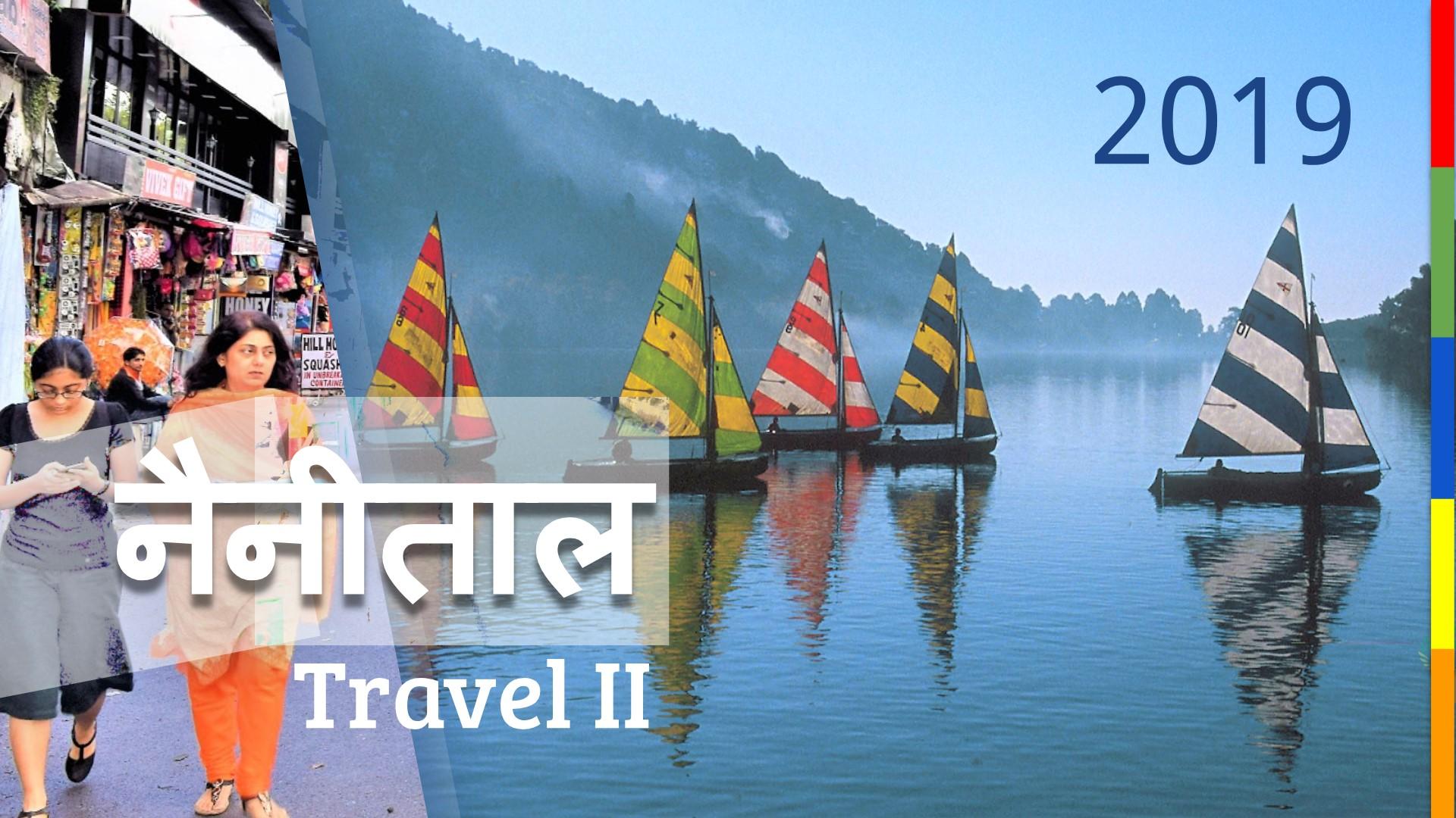 Nainital Travel Guide