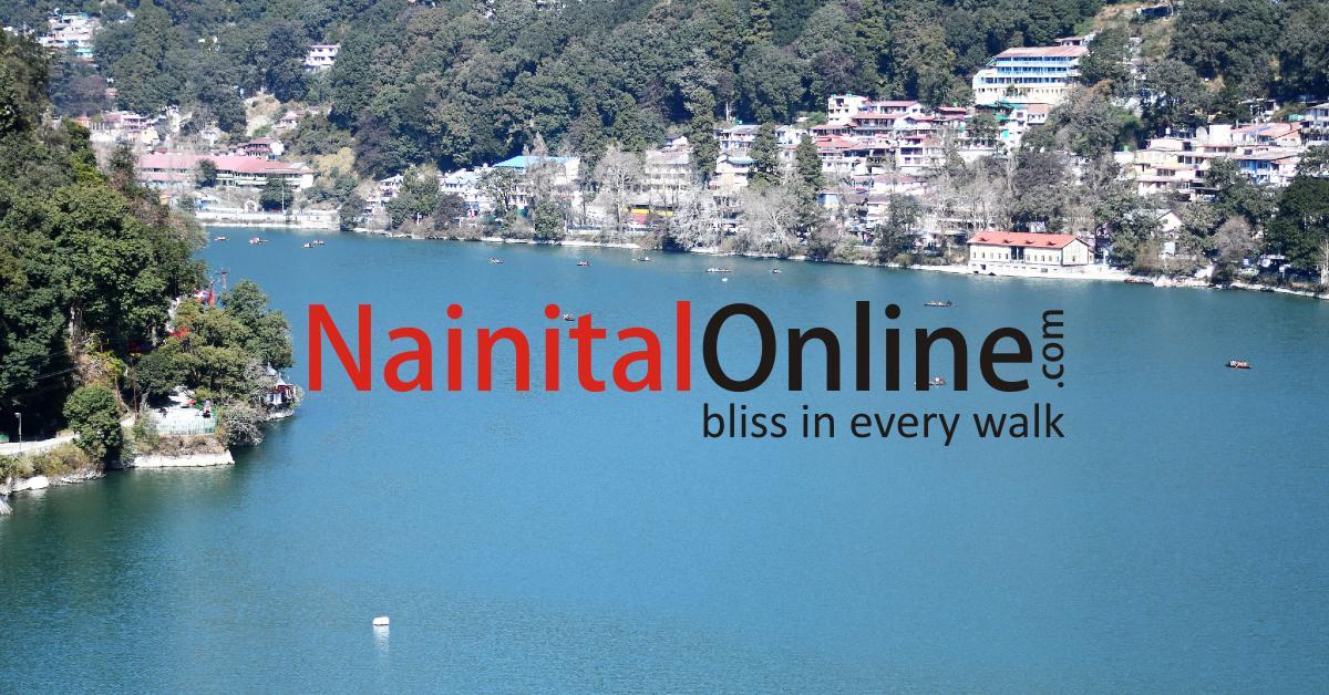 रामनगर: गेटवे टू कॉर्बेट