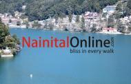 एक व्यक्ति से ऑनलाइन 13 हजार रुपये की ठगी