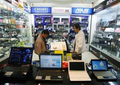 Buy Cheap Laptops From Mospec Global Shop Get Laptops