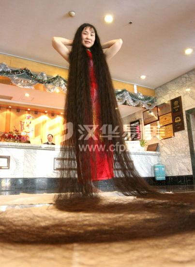 Woman With The Longest Hairpictures Fashion Nigeria