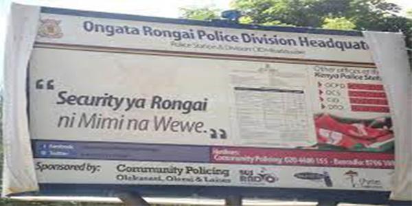 ongata rongai police station