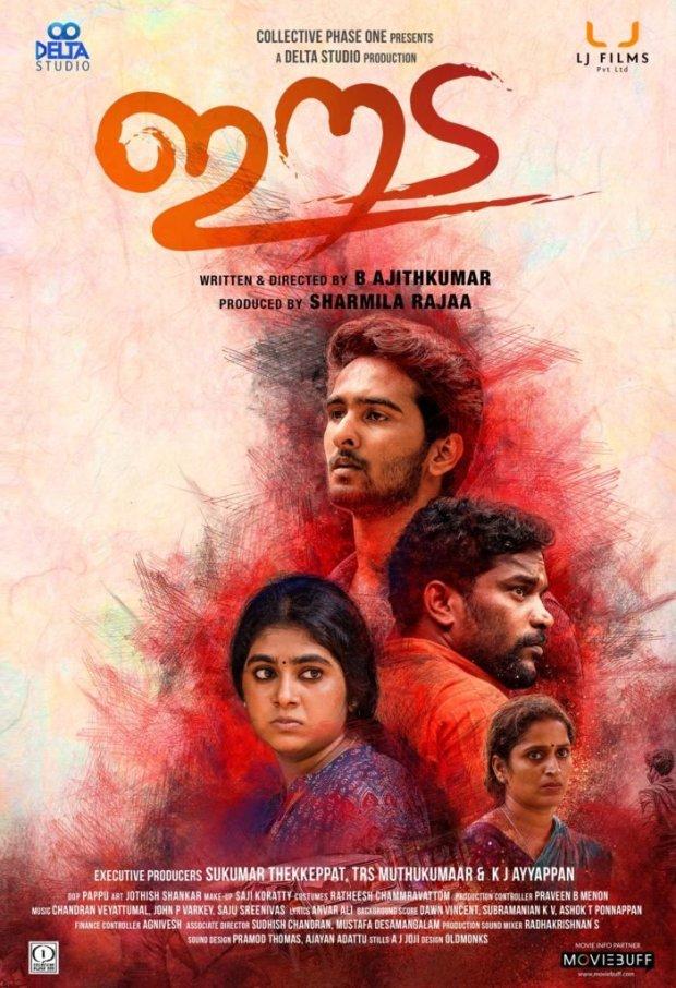 Eeda Malayalam film poster
