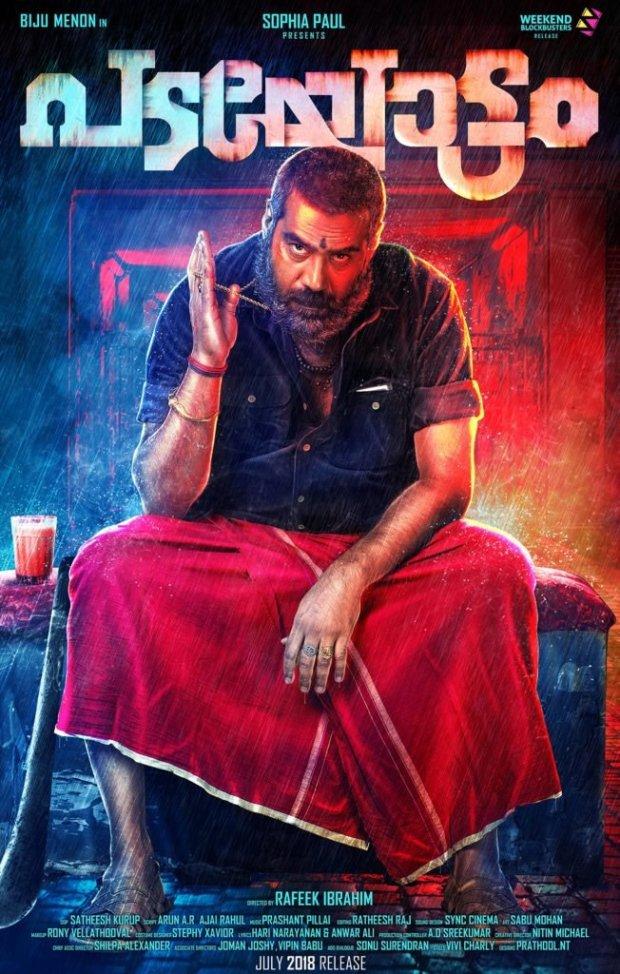 Padayottam Malayalam movie poster