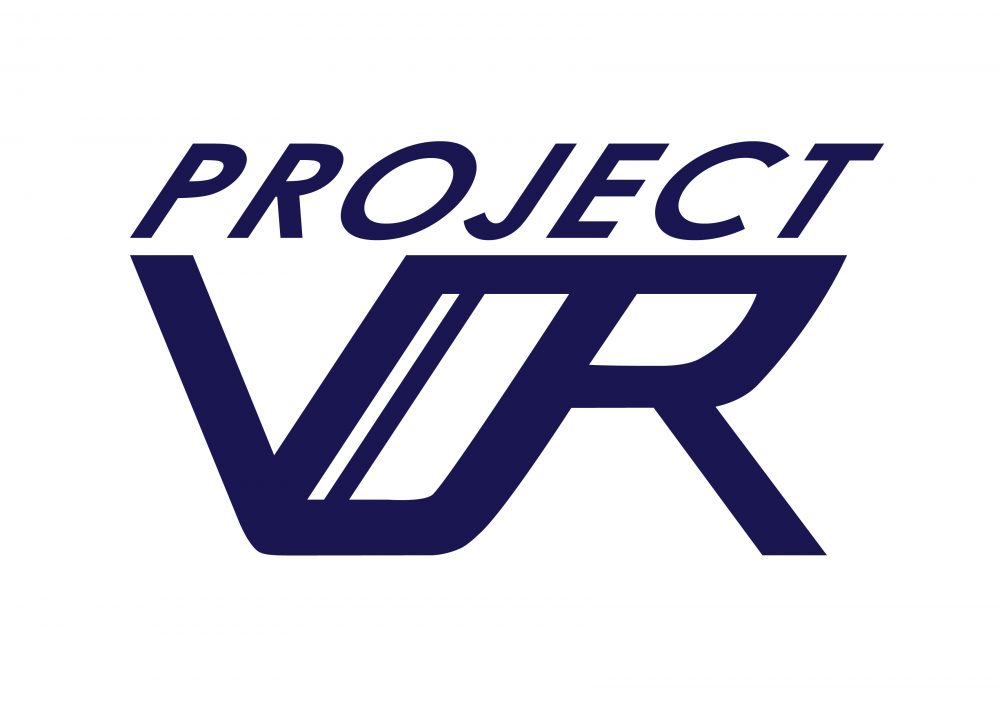 Logo Design: Project VDR