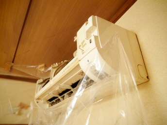 how-to-clean-a-room-air-conditioner_11