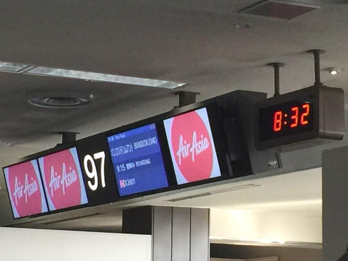 タイ旅行🇹🇭 第一章 タイ・エアアジアXの乗り方