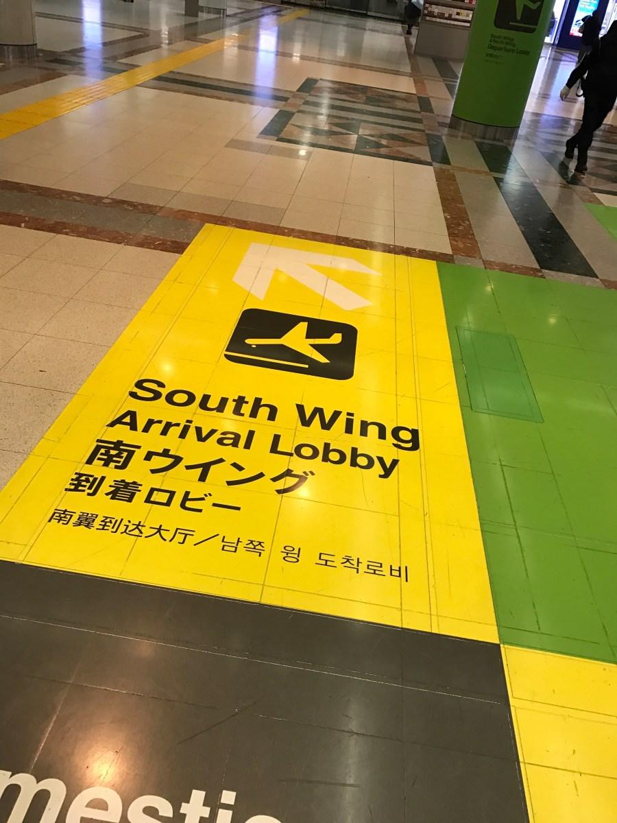 成田空港のフリーWi-Fiが繋がらない? →繋げ方