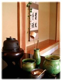 茶の湯の森