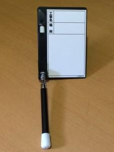 伸縮式ホワイトボード D-0