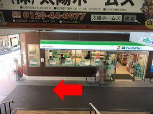 針中野駅にあるコンビニのファミリーマートの写真
