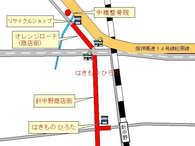 近鉄の針中野駅からなかはし整骨院までの地図