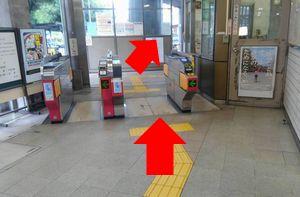 地下鉄の駒川中野駅の改札の写真