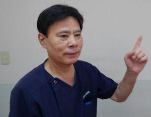 中橋整骨院の院長の写真