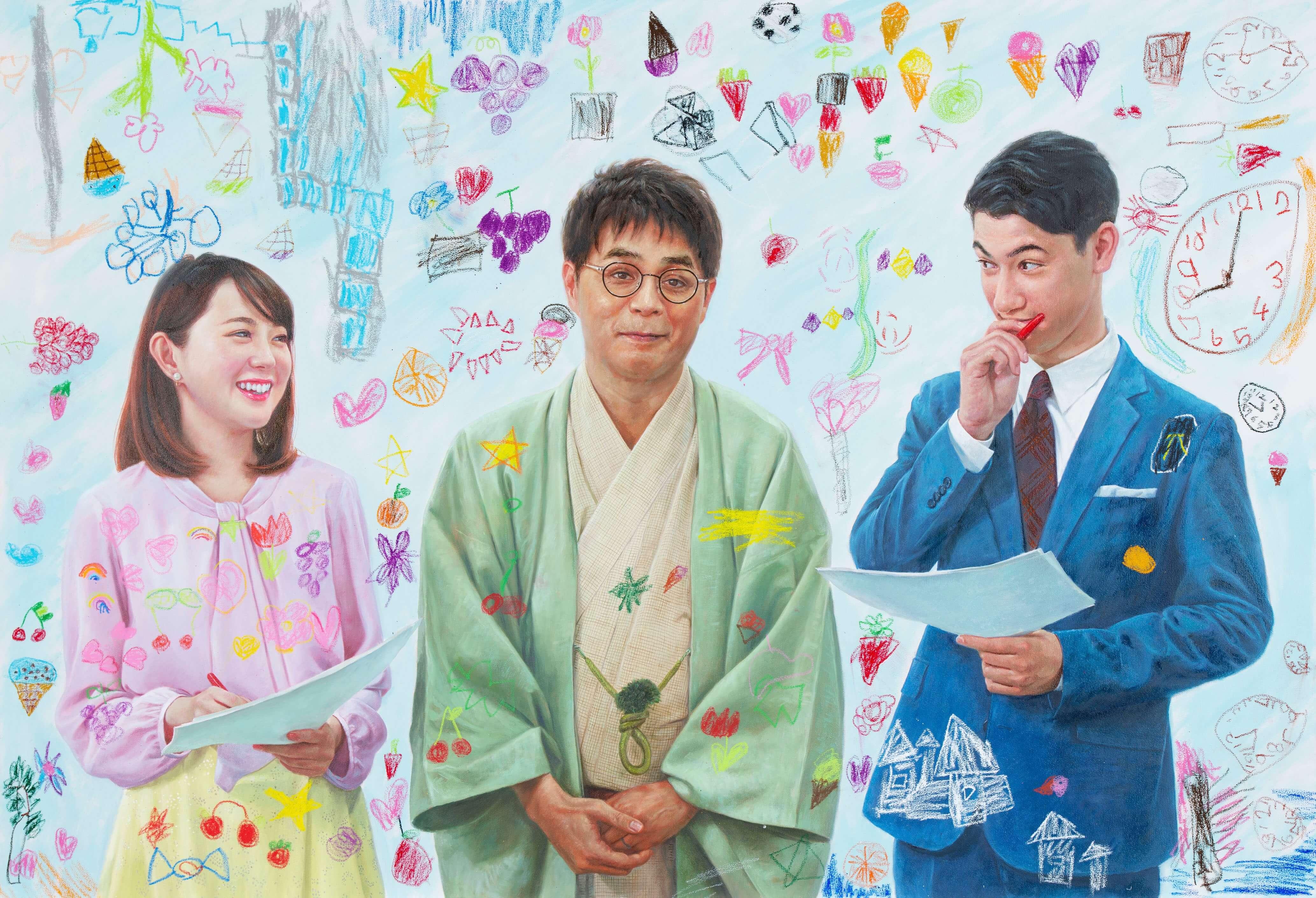 TBS『グッとラック!』番組ポスター制作&コメンテーター決定!