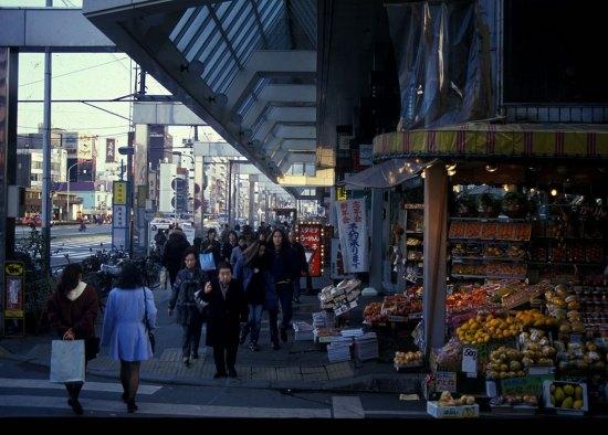 'Village' Tokyo