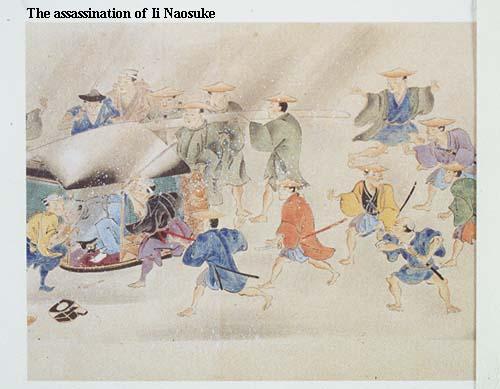 Emperor and Shogun: The political scene in the 1860s