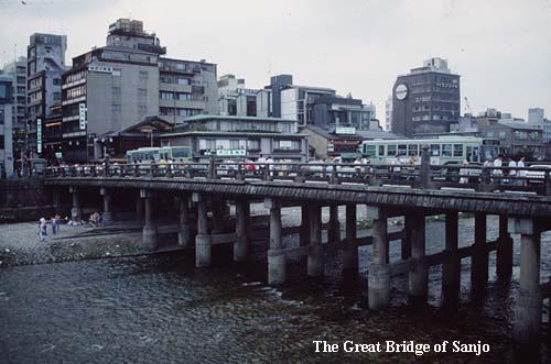Kyoto to Osaka Toge
