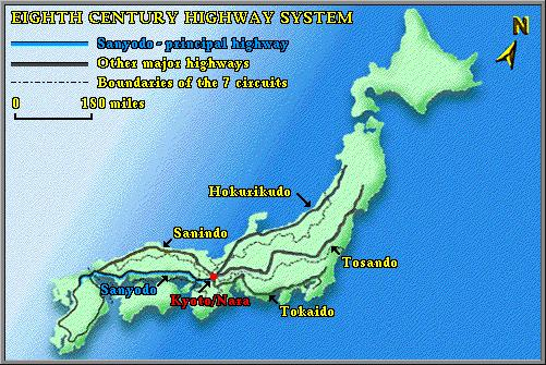 8th Century Highway System