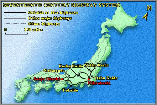 17th century Highway System