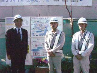 左から中山社長、船木主任、機械開発 歌住主任