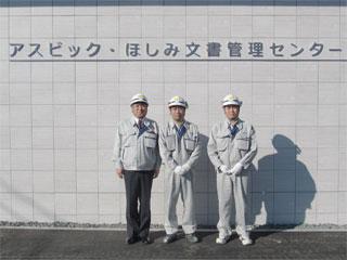 左から中山社長、堀田所長、田中さん