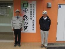 左から 中山社長、福井さん