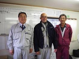 左から中山社長、廣木さん、遠藤組の山本さん