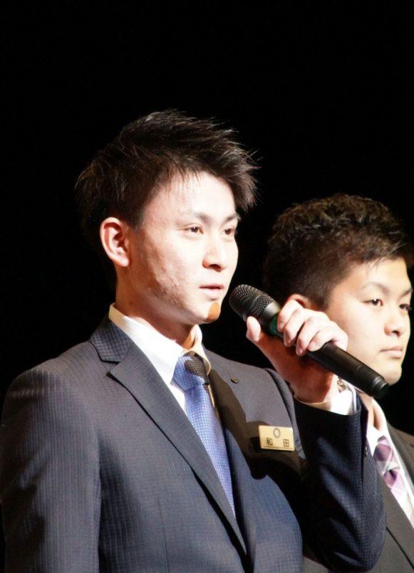 新入社員の和田さん